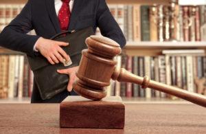 адвокат по 228