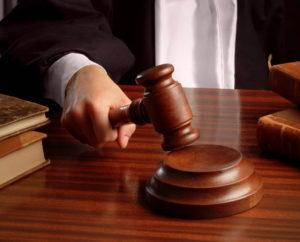 адвокат 131